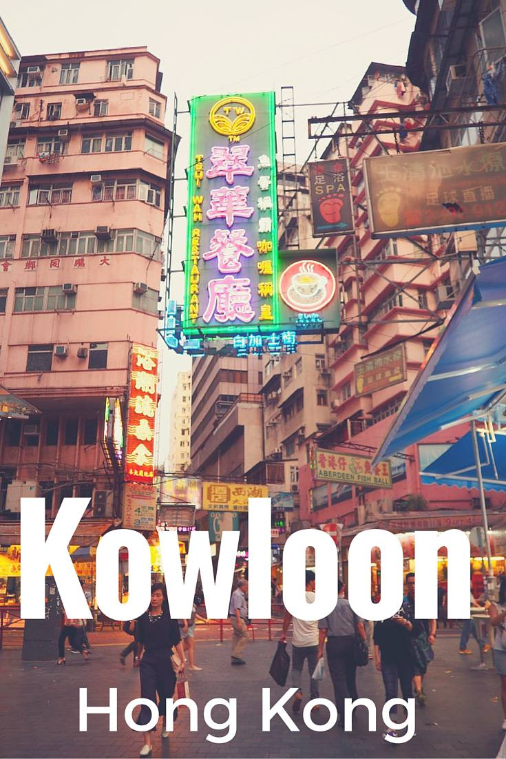 Kowloon city guide