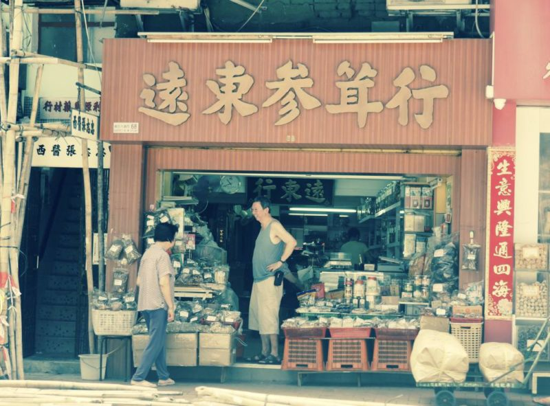 Hong Kong Island shops
