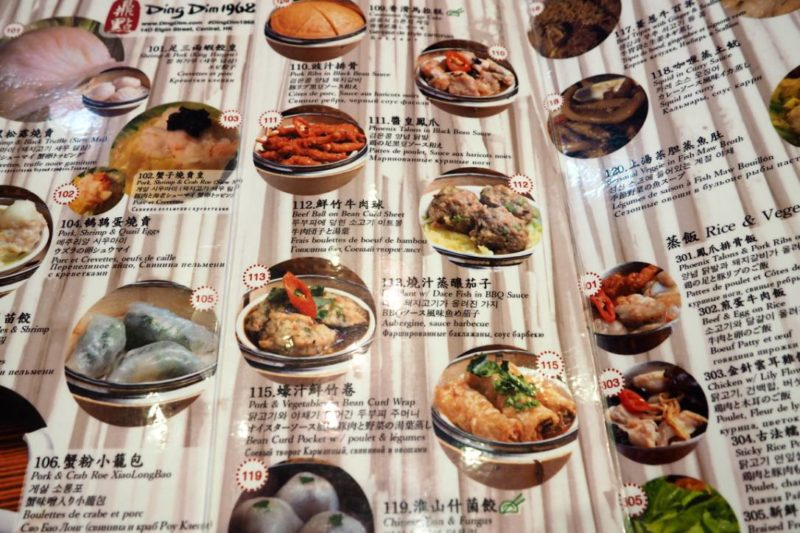 Hong Kong food menu