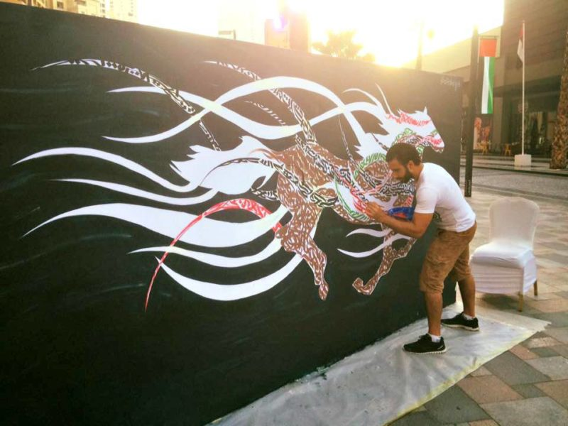 dubai jbr walk art