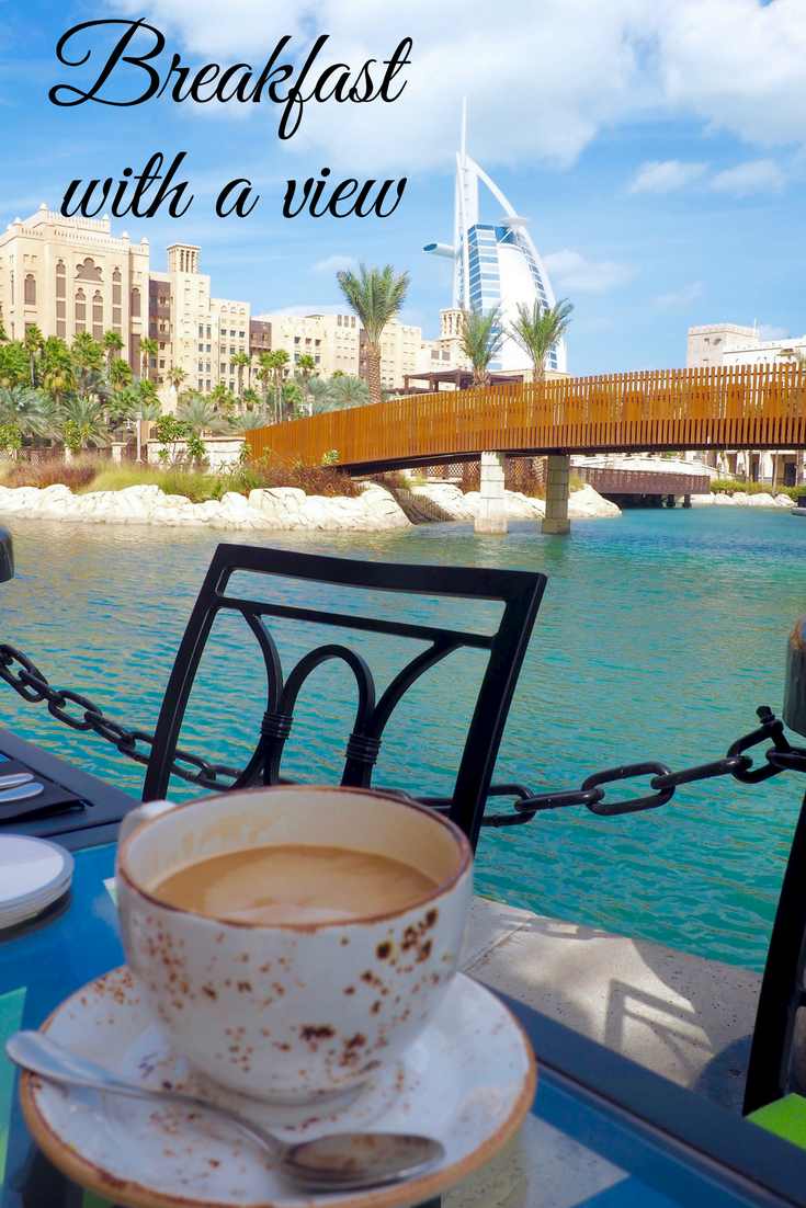 Breakfast at the Madinat Jumeirah, Dubai