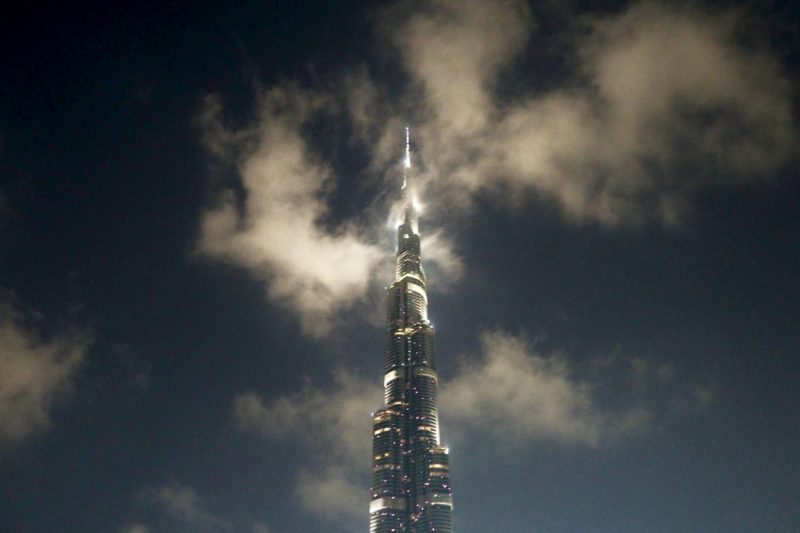 Burj Khalifa at night cloudy